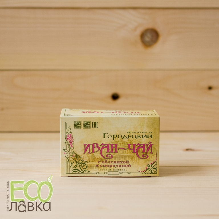 Городецкий ИВАН-ЧАЙ с облепихой&черной смородиной,100гр/Blooming Sally with Sandthorn&Black Currant