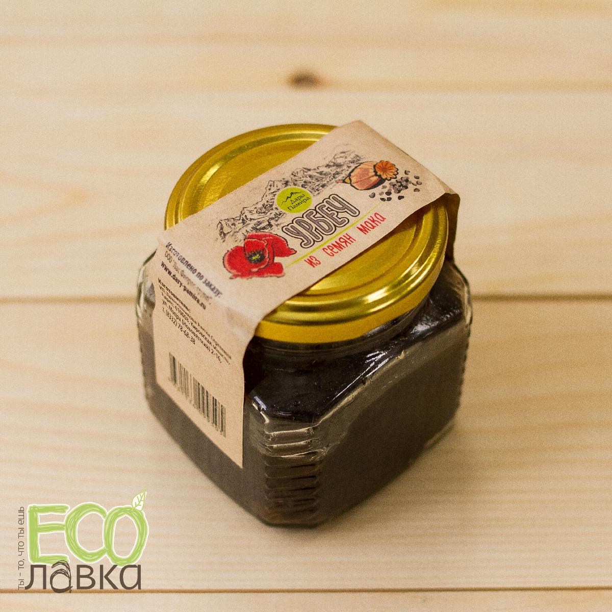 "Урбеч из семян мака  ""Дары Памира"", 230гр/Poppy Seeds Butter ""Dary Pamira"", 230g"
