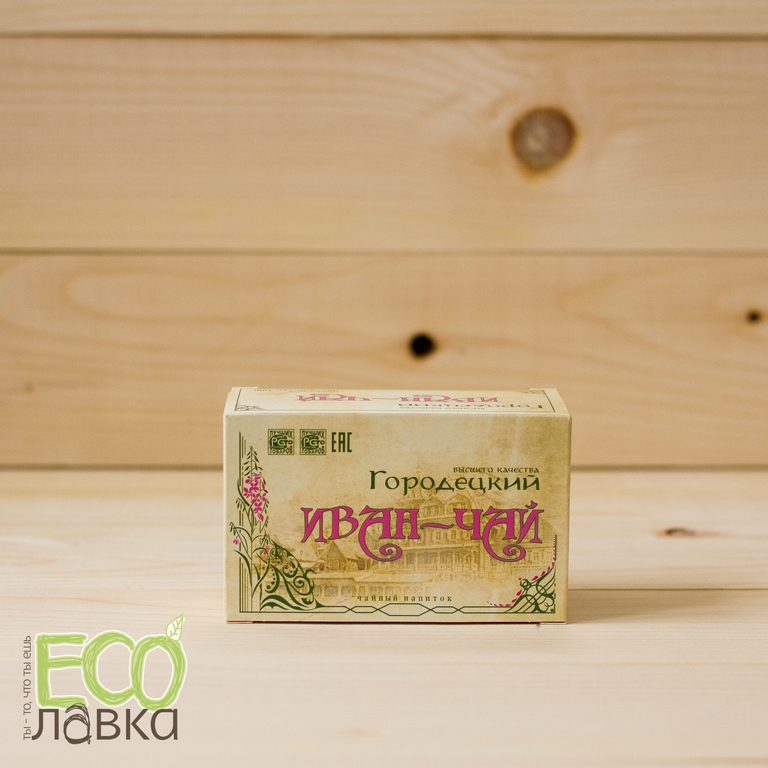 Городецкий ИВАН-ЧАЙ высшего качества, 100гр/Gorodetsky Blooming Sally High Quality, 100g