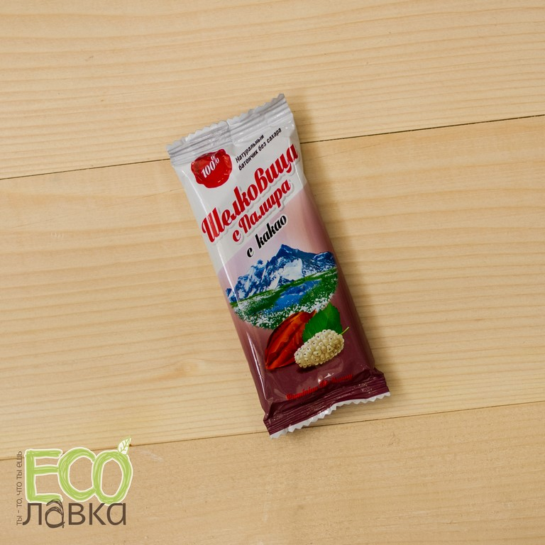 Шелковица с Памира с какао, 20гр/Pamirian Mulberry bar with Cocoa, 20g