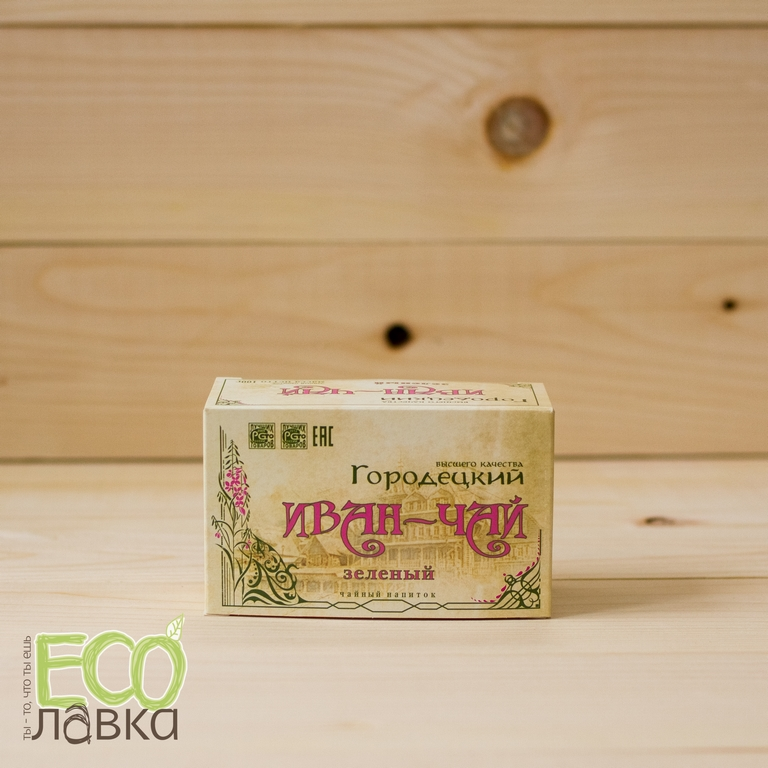 Городецкий ИВАН-ЧАЙ зеленый, 100гр/Gorodetsky Blooming Sally Green, 100g