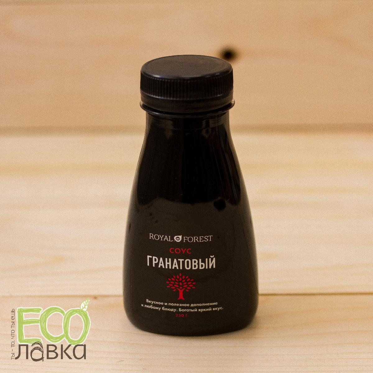 "Гранатовый соус ""Royal Forest"", 250гр/Pomegranate Sause ""Royal Forest"", 250g"