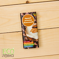 "Горький шоколад ""Кокосовый"", 50гр/Dark Chocolate ""Coconut"", 50g"