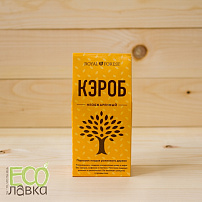 Кэроб необжаренный Royal Forest, 200гр/Raw Carob Royal Forest, 200g