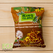 "Кокосовые чипсы ""King Island"" в кофейной глазури, 40гр/Roasted Coconut Chips Coated with Coffee, 40g"