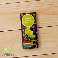 "Горький шоколад ""С изюминкой"", 50гр/Dark Chocolate with Raisins, 50g"