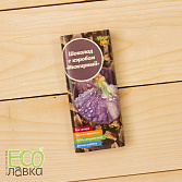 "Шоколад из кэроба ""Инжирный"", 50гр/Handmade Сarob Chocolate ""Figs"", 50g"